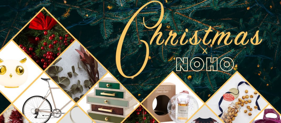 Noho Christmas 2018